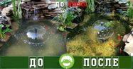 Кондиционер для рыб и растений ⚡ VladOx Biostart Pond - 1 л + Тонущий корм Biomar - 5 л