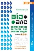 Биобак - для прозрачной воды в пруду! 75 г на 2.5 м куб