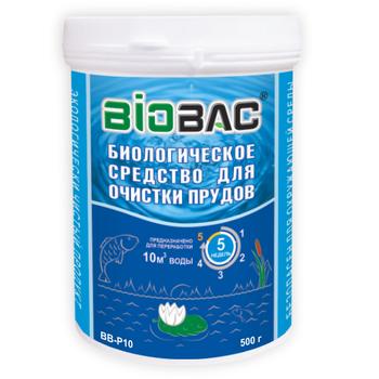 BIOBAC для очистки прудов 500 г (10 м3)