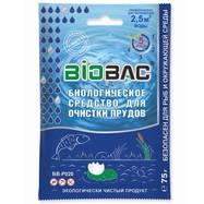 ♻️ BIOBAC для очистки прудов 75 г (2,5 м3) + 75 гр в подарок!