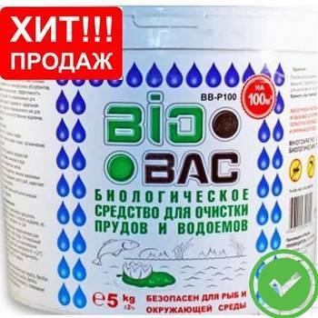 ♻️ BIOBAC для очистки прудов 2,4 кг - на 60 м³ воды