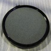 Распылитель для компрессора - диск большой - 210 мм