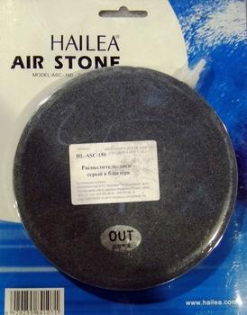 Распылитель диск средний