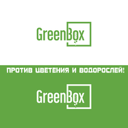Green Box биопрепарат для очистки пруда 5 л (50 кубов)