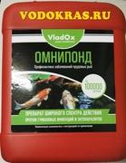 ⚡ VladOx ОМНИПОНД - 5 л на 100 M³ Высокий эффект!