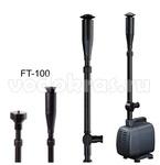 Комплект насадок для фонтана BARBUS FT-100