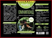 VladOx ОМНИПОНД - 1000 мл на 20 M³ Высокий эффект!