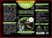 VladOx ОМНИПОНД - 1000 мл (20 M³)