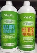 Vladox - Комплекс удобрений для водных растений на 200 м³