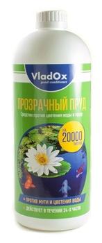 ⚡ VladOx Препарат для очистки водоёма до 20 м³