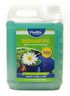 ⚡ VladOx Для очистки водоёма от мутной воды (100 м³)